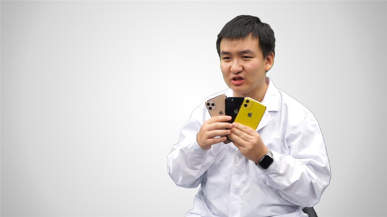 "【Phone剧场】鸭师傅揭秘AiPhone 11设计,忍不住""机""你太美"