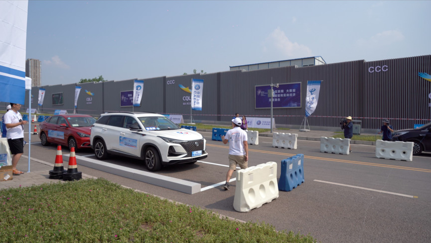 中国最高规格自动驾驶挑战赛 这家车企大放异彩