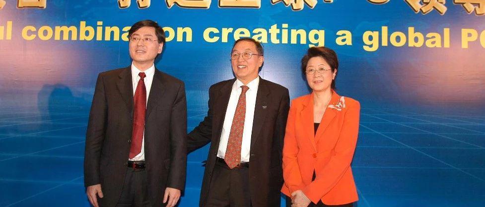 加工创业好项目_杨元庆悼念马雪征:她和我都把最好的时光奉献给联想