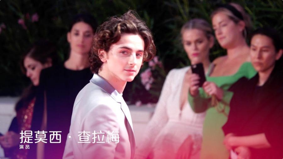 威尼斯Daily-05:甜茶莉莉同框 赵薇缺席《继园台七号》首映
