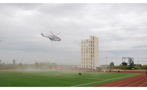 AC313成功开展多灾种航空应急救援验证试飞
