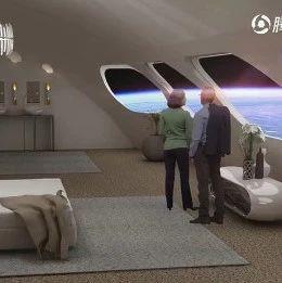 太空旅游来了?首家太空酒店内饰曝光:2025年投入运营