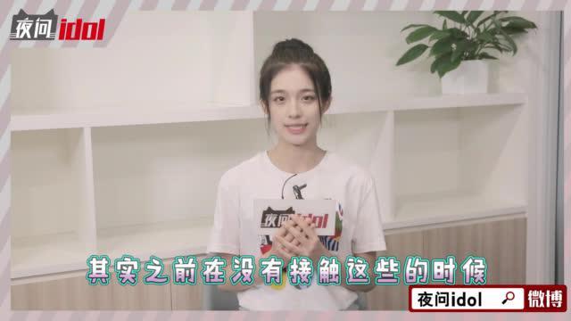 """《小欢喜》""""王一笛""""做客夜问idol,想不到钟丽丽想挑战女特工"""