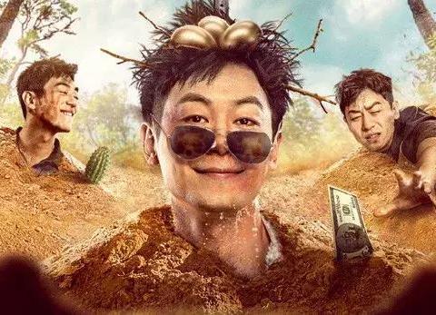 14天成泰国喜剧电影票房之王,朱亚文演逗爱熊仁镇有压力有挑战