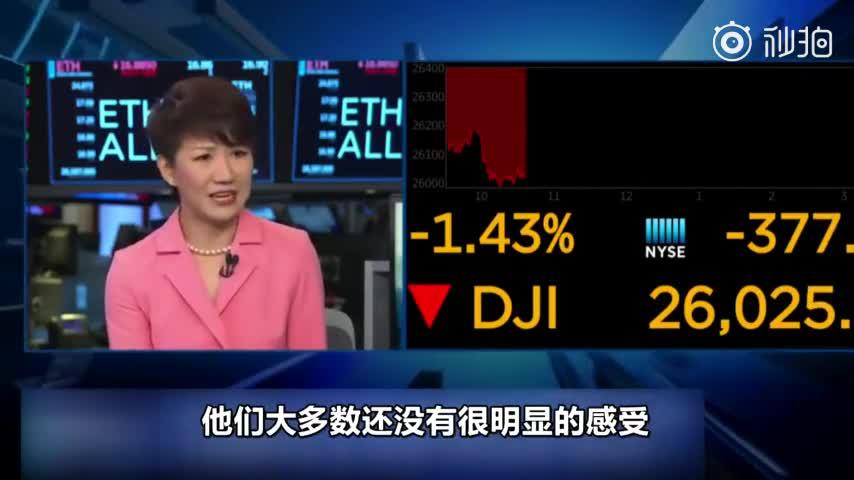 刘欣上CNBC被问企业转移到越南怎么看,答... 来自环球网 - 微博