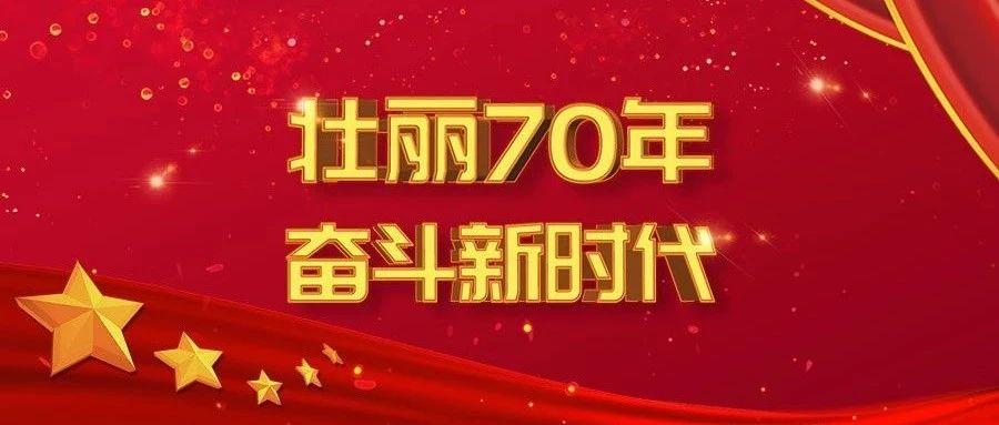 亲历与见证丨邬贺铨院士: 移动通信行业是新中国科技创新的典范