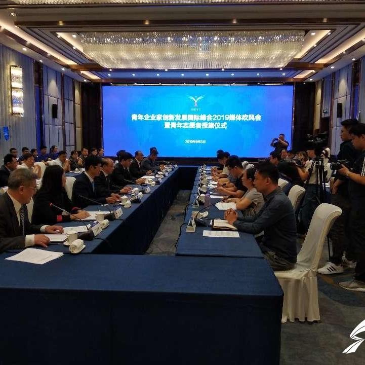 """青企峰会推动山东企业走出去 主动融入自贸区和""""一带一路""""建设"""