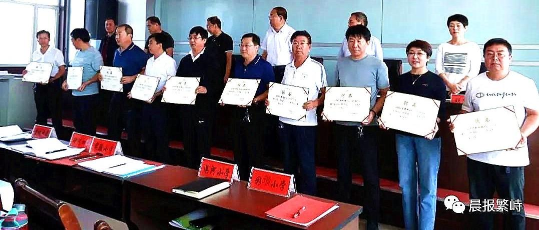 忻州:中小学校长聘任制全面实行,23名校长走马上任