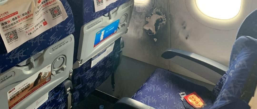 旅客充电宝自燃,东航一航班起飞后返航