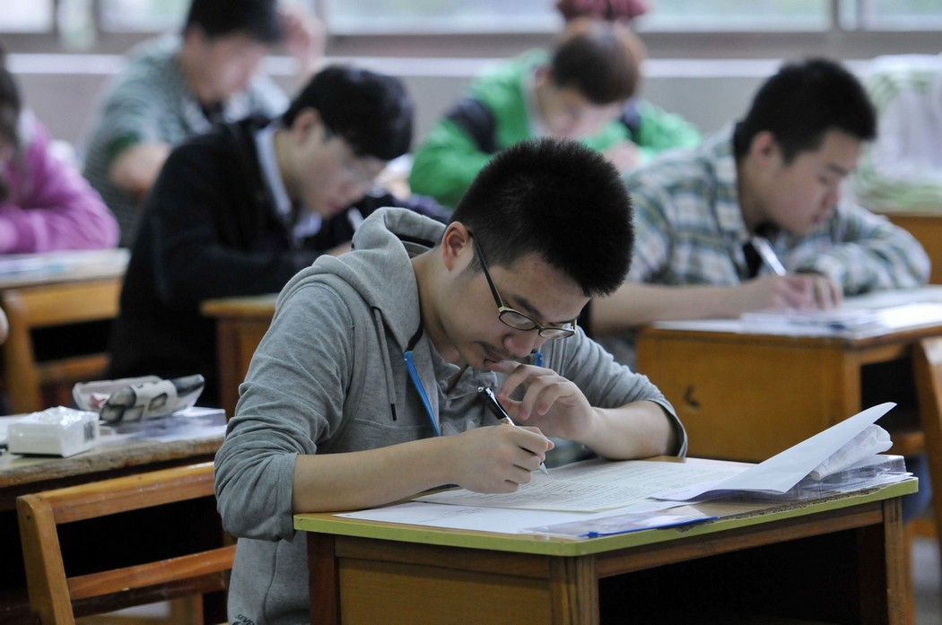 考研等四类考试作弊属犯罪,最高判7年