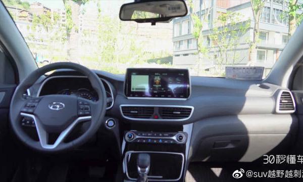 视频:网联,主动安全双重升级,北京现代新途胜新车首测