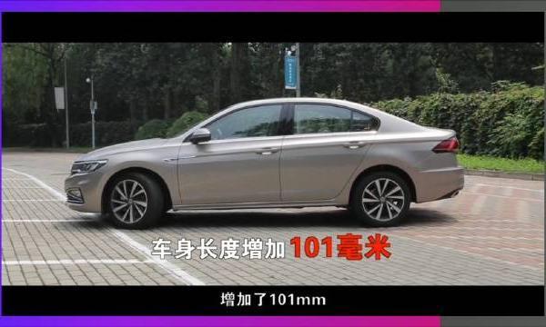 视频:汽车视频:全新大众宝来有感兴趣的吗?