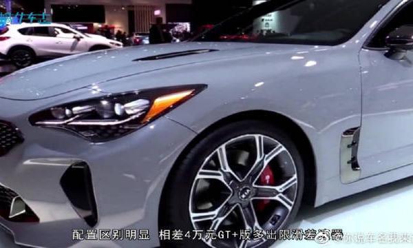 视频:最憋屈轿跑,颜值不输奥迪A5,2.0T爆发265马力,28万却没人买!