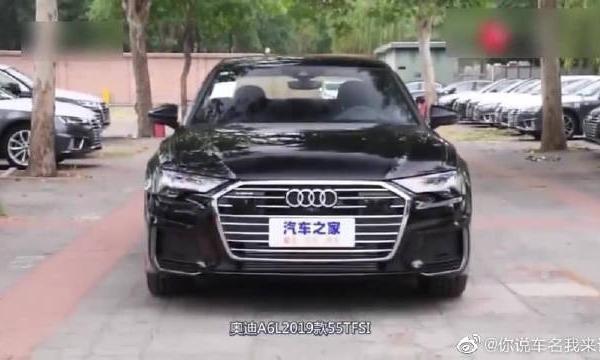 视频:小虎推新车-2019款奥迪A6L,性价比居然比奥迪A8还要好?