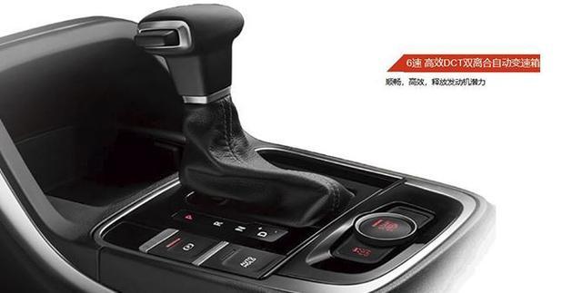 观致汽车5S预售进行中用户口碑良好,市场认可度高