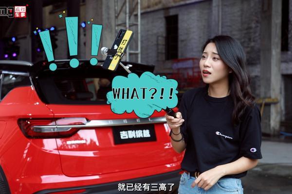 """视频:年纪轻轻患""""三高"""",吉利缤越是如何担起中国小钢炮称号的?"""