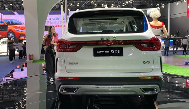 2019成都车展 G平台打造 斯威G05起售价6.99万元