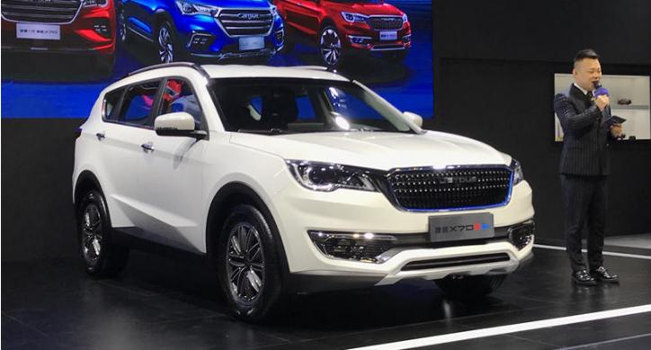 2019成都车展:补贴后售价14.98万元起 捷途X70S EV正式上市