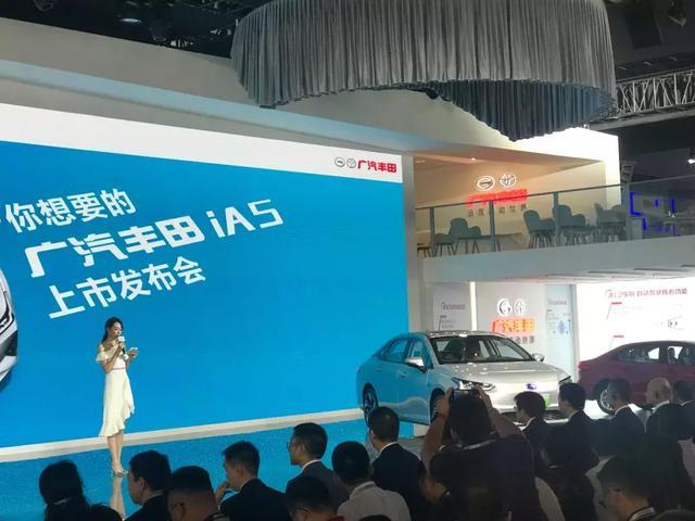 合资纯电续航王!广汽丰田iA5上市让哪些对手紧张?