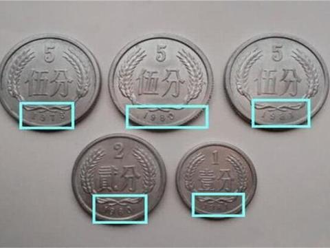 五枚硬币买车付首付,朋友的想法真是异想天开!