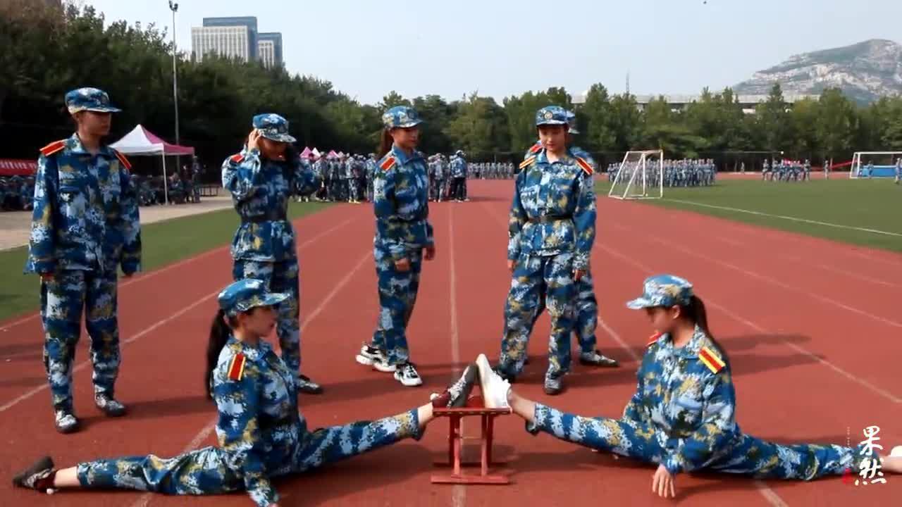 果然视频|军训进行时,山东女子学院舞蹈新生展功底