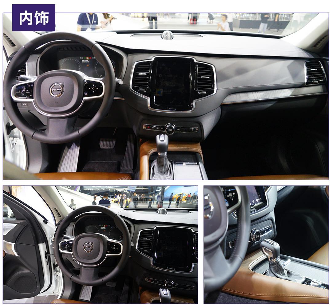 配置升级,外观更运动,沃尔沃旗舰SUV完成升级