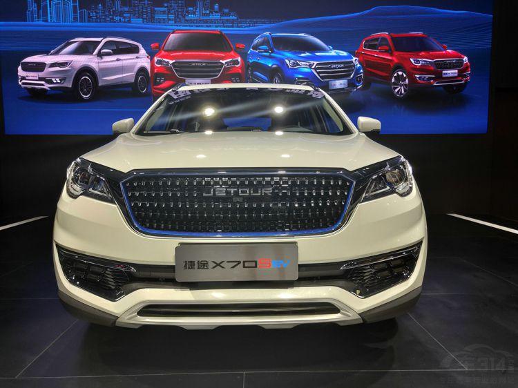 捷途X70S EV成都车展上市,最低仅需14.98万!
