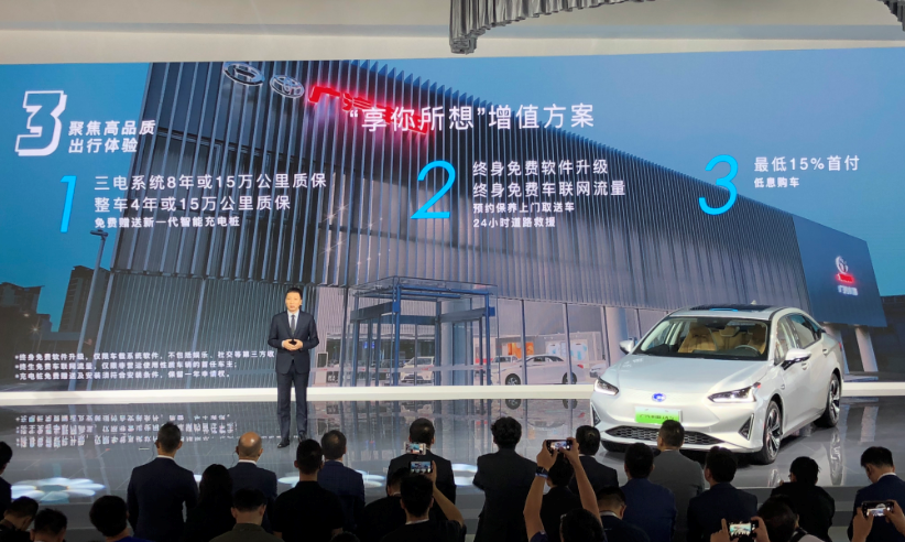 2019成都车展:补贴后售价16.98万元起 广汽丰田iA5正式上市