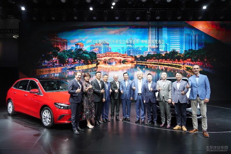 奔驰新一代B级首次亮相 售25.98万元起