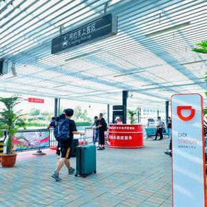 郑州机场搭载滴滴AR实景导航功能 高科技带你找到上车点