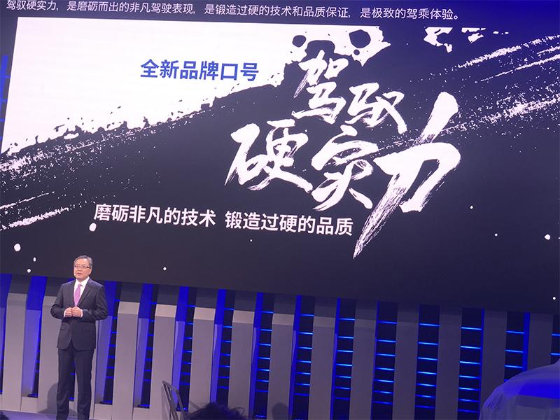2019成都车展 斯巴鲁全新概念车VIZIV ADRENALINE中国首发
