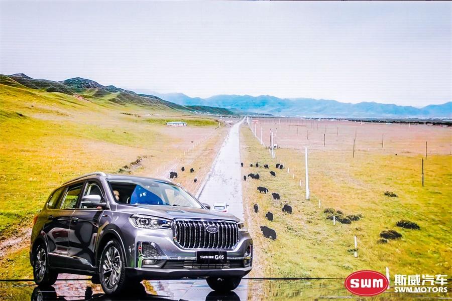 斯威G05上市 仅6.99万元起 6AT大空间 捷途X70s有对手