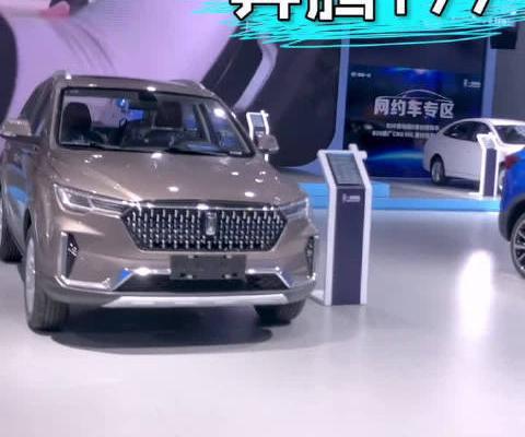 视频:2019成都国际车展 一汽奔腾T77