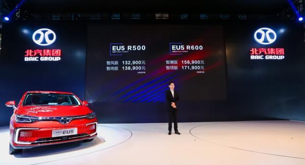 软硬实力齐提升,北汽新能源携EU5 R600智惠管家APP登陆成都车展