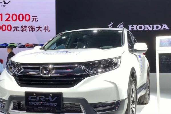 视频:汽车视频:丰田RAV4和本田CR-V谁更好看