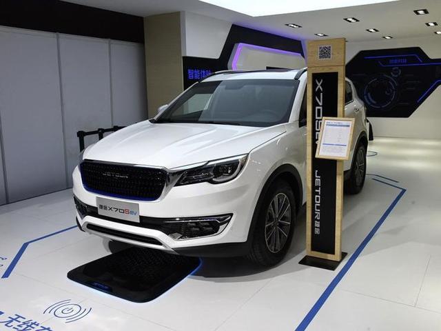 郑谊看车展(2)续航401公里,中型纯电动SUV只要14.98万?