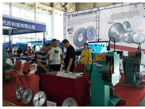 2019中国(北方)铸造设备暨铸件博览会开幕