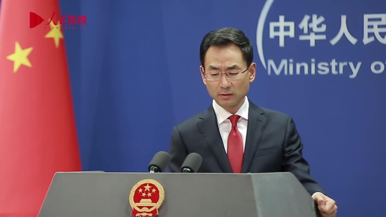 加拿大总理称中国遵循的规则与其不同 耿爽:为美火中取栗 难道是加方办事规则?