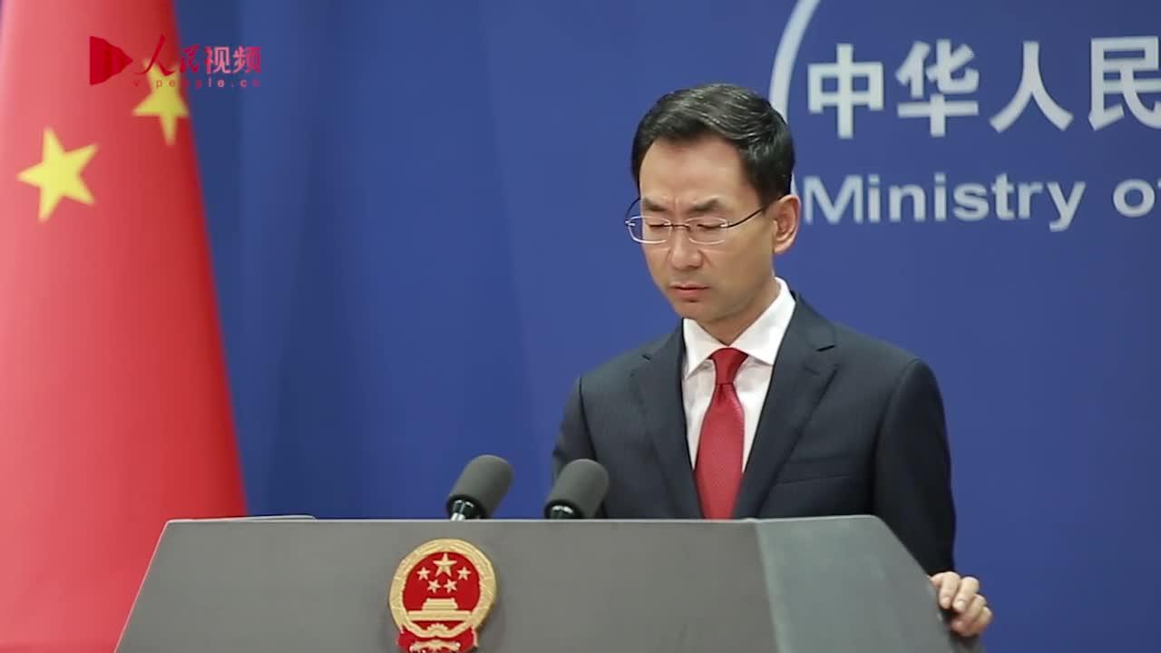耿爽:停止对在美中国学生学者的限制滋扰
