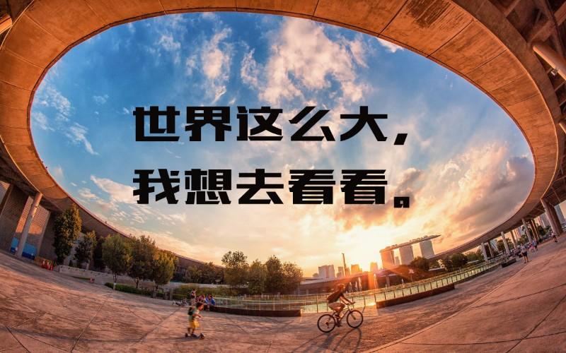 去日本留学签证及留学费用