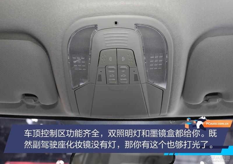 2019成都车展:比亚迪秦燃油版实拍解析 6.68万起售相当诱人