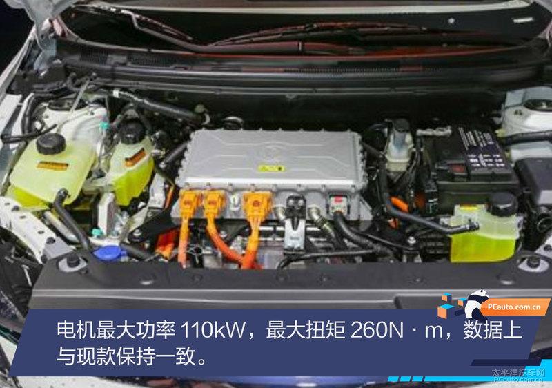 2019成都车展:东风风神E70实拍解析 优化出行效率
