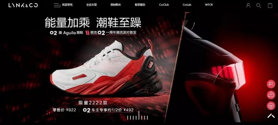 论广告衫和潮牌的区别……中国汽车潮牌目前也就这一家