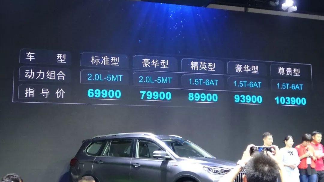 不到7万买辆大七座的中型SUV,SWM斯威G05这价格太放肆了