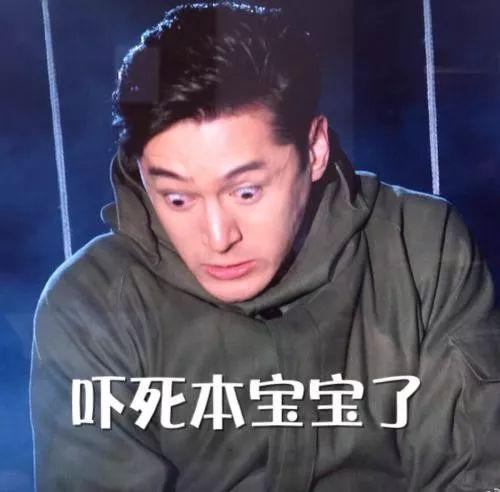 《变形计》舒子曦飙高音吓哭小孩,拉格瓦苏荣失双亲惹心疼~