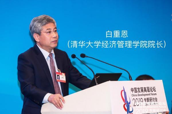 白重恩:产业政策对中国的全要素生产率基本上没有影响