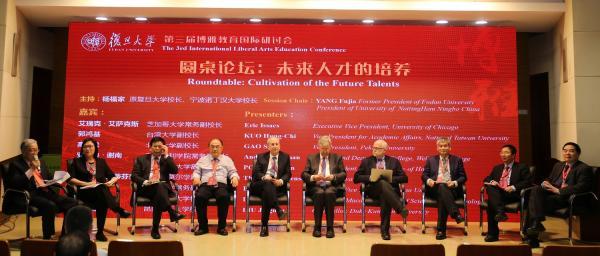 复旦通识·校长说 杨福家、包信和等:未来人才如何培养