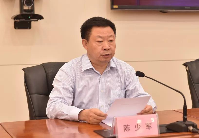 河北邢台市副市长陈少军任廊坊市政法委书记