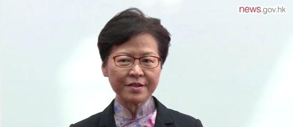 林郑月娥(视频截图)