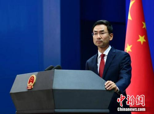 美国副总统呼吁拒绝华为科技 耿爽回应:典型的霸权主义